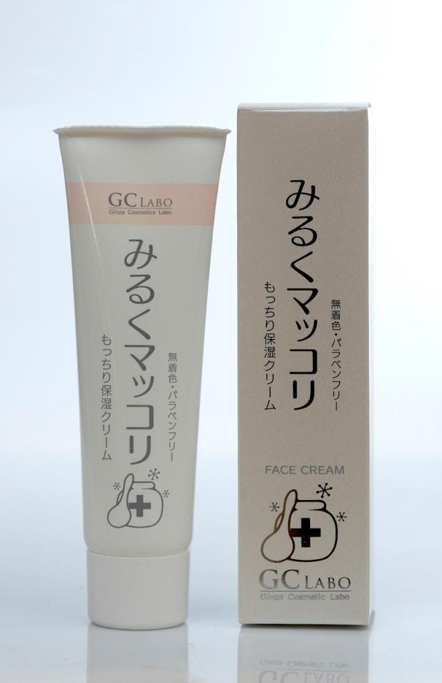 r-face cream_rz