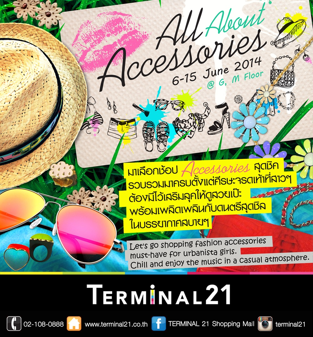 Terminal21 All about accessories